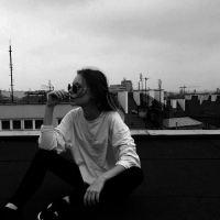 naama_love